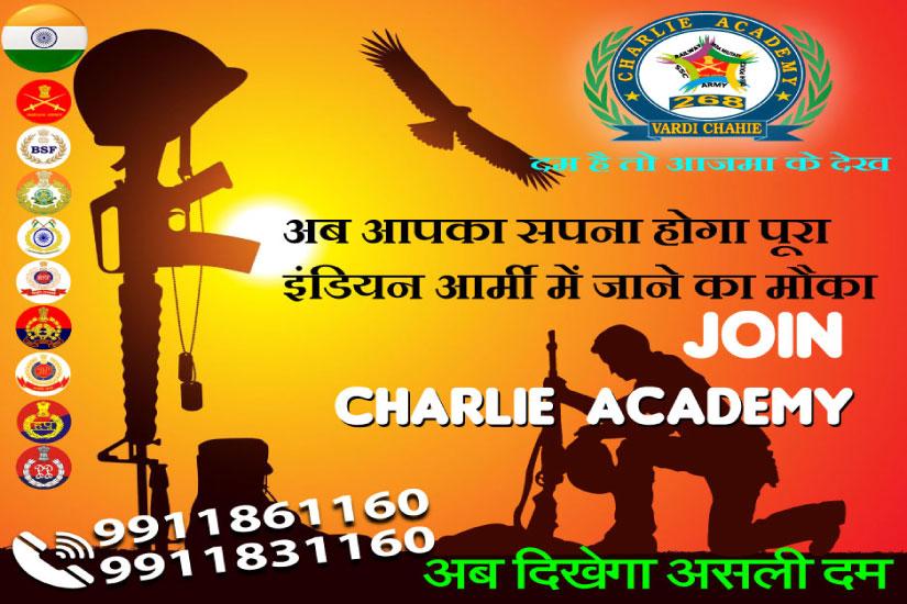 indian-army-written-coaching