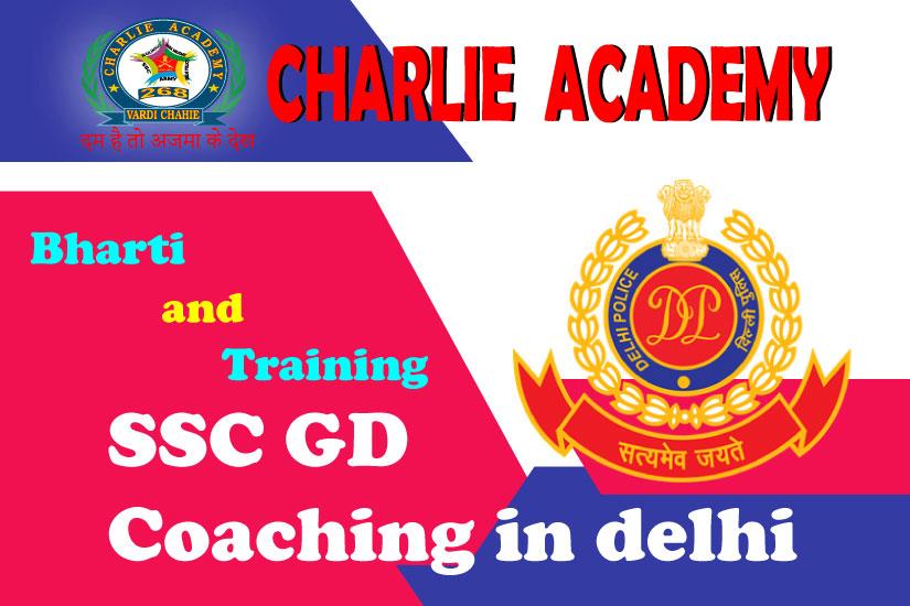 ssc-gd-coaching