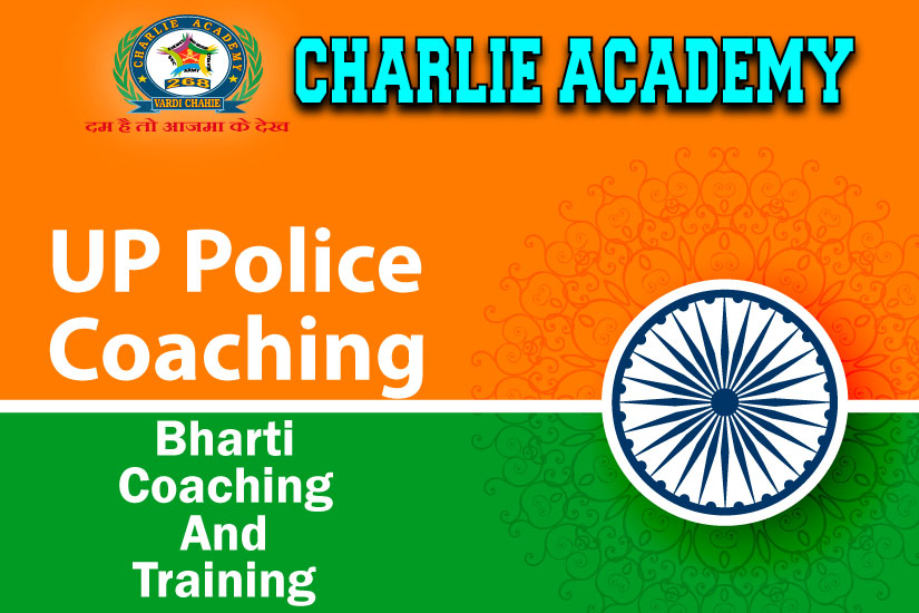 up-police-coaching